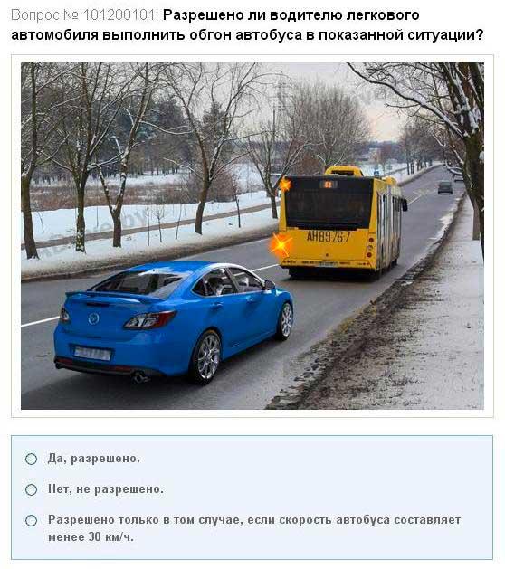 Online Автошкола Жокей