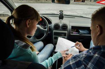 Автомобильные курсы. Разбор урока с инструктором в автомобиле.